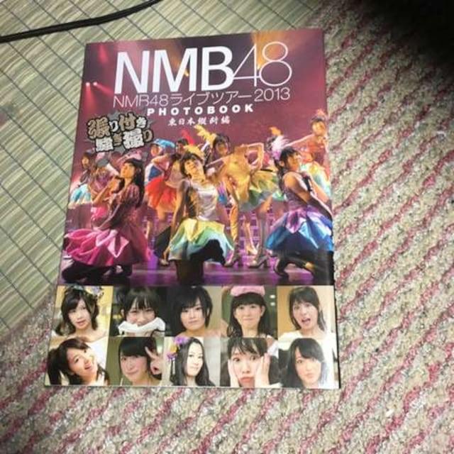 NMB48 ライブツアー2013  < タレントグッズの
