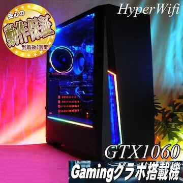 【★蒼虹可変★GTX1060+i7同等ゲーミング】フォートナイト◎