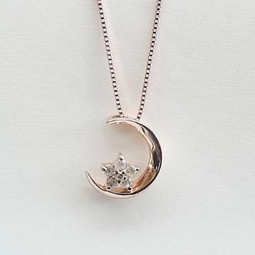 【新品未使用】K18PG ピンクゴールド ダイヤモンド ネックレス