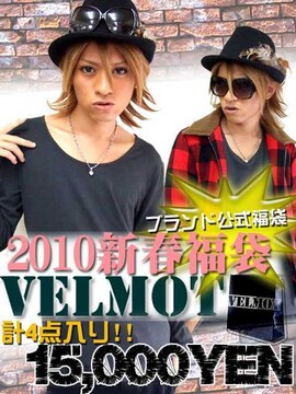 VELMOT(ベルモット)2010年新春福袋/S 稲垣佑樹