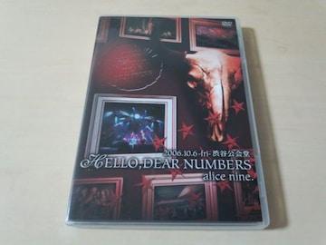 Alice Nineアリス九號DVD「2006.10.6 HELLO,DEAR NUMBERS 通常盤