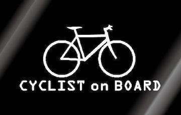 ☆自転車乗りサイクリストが乗ってますステッカー!クロスバイク
