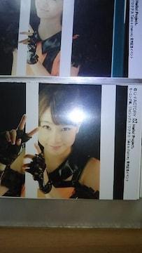 石田亜佑美公式生写真(・∀・)v