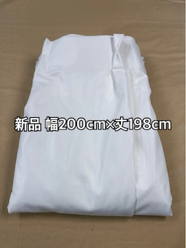 新品☆幅200×丈198cm遮熱UV透けないレースカーテン☆c108