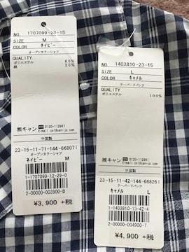 新品タグ付SM2by blue☆オープンカラーシャツ&テーパードパンツ