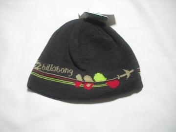 wb271 女 BILLABONG ビラボン ニット帽 ブラウン