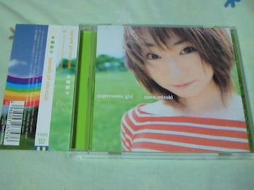 CD 水樹奈々 ファーストアルバム supersonic girl  デビューアルバム