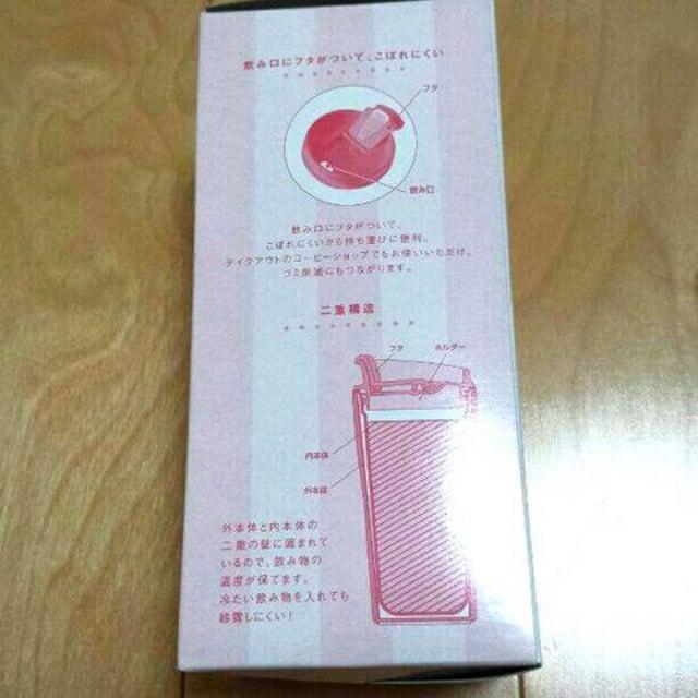 すまいるタンブラーくまさん☆ 水筒 ポットオリジナル 弁当 < インテリア/ライフの