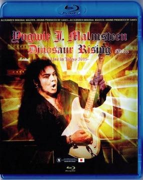 Yngwie Malmsteen 東京2015インヴェイマルムスティーン(Blu-Ray)