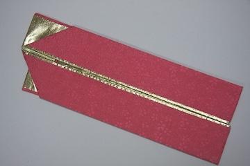 成人式卒業式振袖着物に♪リバーシブル重ね衿サーモンピンク&ゴールド金