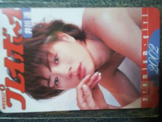 美しすぎる!井川遥「500円テレカ未使用」  < タレントグッズの