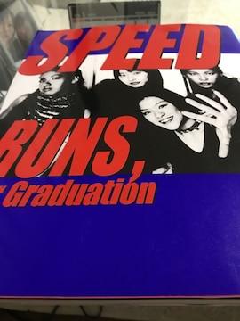 SPEED RUNS.our graduation 写真集 付録付き