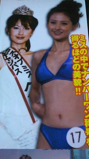 小正裕佳子〔NHKアナウンサー〕雑誌からの切り抜き  < タレントグッズの
