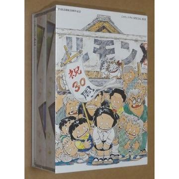 新品 DVD じゃりン子チエ SPECIAL BOX