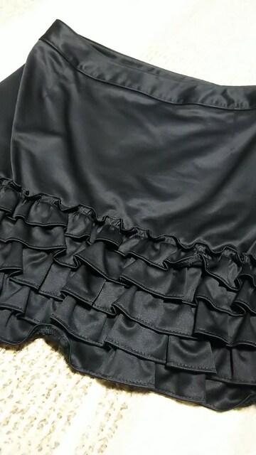 ウィルセレクション スカート 極美品 WILLSELECTION フリル < ブランドの