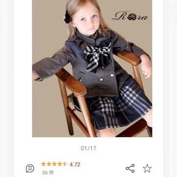 Rora モニカ 110cm 3点セット 1度着用のみ 美品 卒園 入学