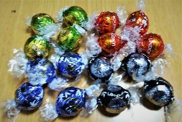 高級チョコレート★リンツ リンドール お好きな2種お選び下さい