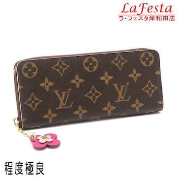 ◆本物美品◆ヴィトン【人気】モノグラム長財布(クレマンス/箱