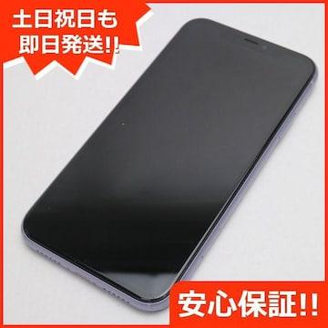 ●安心保証●良品中古●SIMフリー iPhone 11 64GB  パープル●