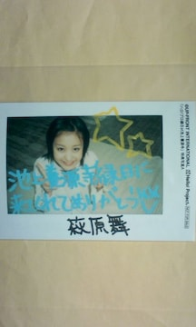 ハロプロ縁日at池上養源寺 特典A・L判1枚 2009.9.12/萩原舞