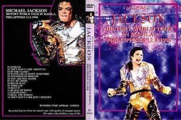 マイケルジャクソン IN PHILLIPPINES 1996