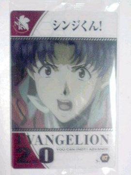 〜エヴァンゲリオン〜『シンジくん!S-07』のカード