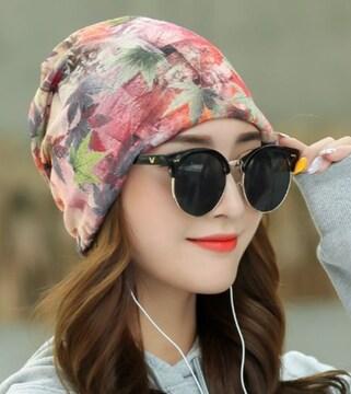 レディース 紅葉柄 ワッチキャップ 3WAY スクリュー帽 ピンク