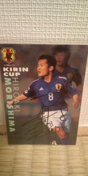 森島寛晃 直筆サイン カード