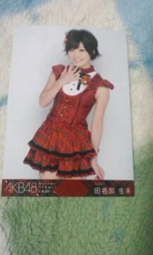 AKB48 西武ドーム田名部生来