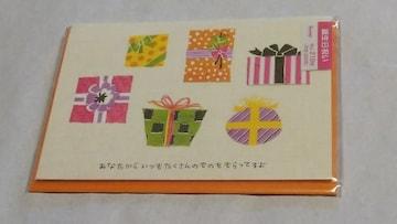 ★バースデーカード★未開封