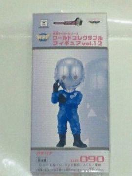 仮面ライダー ワールド コレクタブル フィギュア vol.12 タチバナ