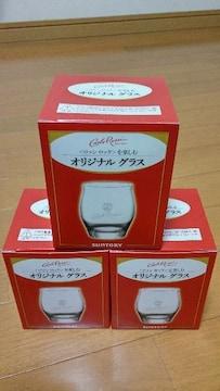 サントリー☆カルロロッシ オリジナルグラス3個☆非売品