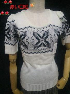 半袖セーターホワイト&ブラックM