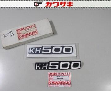 kawasaki カワサキ 500SS KH500-A エンブレム 絶版