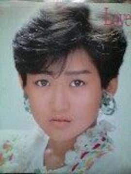 Love Fair 岡田有希子EPレコード