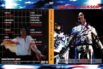 ≪送無≫マイケルジャクソン LOST FOOTAGE & HISTORY 1995-1996