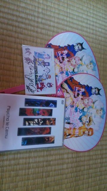 サイコ ル シェイム理想郷旅行DVD、うちわ等☆おまけ有 < タレントグッズの