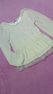 パステルイエロー裾レース付ペプラム薄手ニット激カワ