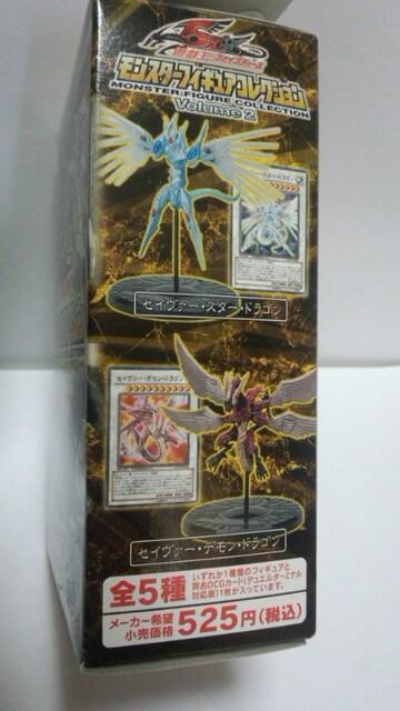 遊戯王 モンスターズフィギュアコレクション volume2 5種類セット < ホビーの