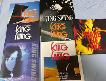氷室京介 KING SWINGファンクラブ会報7冊