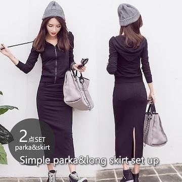 大きいサイズ☆シンプル パーカー&ロングスカートセットアップ