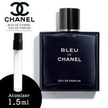 シャネル ブルードゥシャネル オードパルファム CHANEL 1.5ml