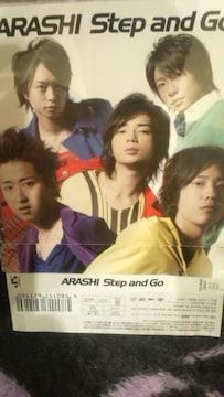 激レア!☆嵐/Step and Go☆初回盤/CD+DVD+メイキング付き!帯付!美品!