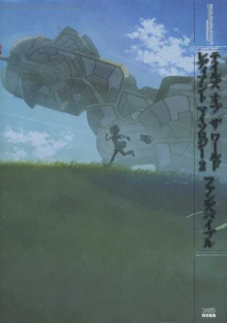 PSP テイルズオブザワールド レディアントマイソロジー2 攻略本など3冊 < ゲーム本体/ソフトの