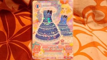 アイカツ!丸大ソーセージ第4弾★オリジナルカード★いちご