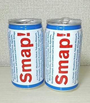 SMAP★空き缶