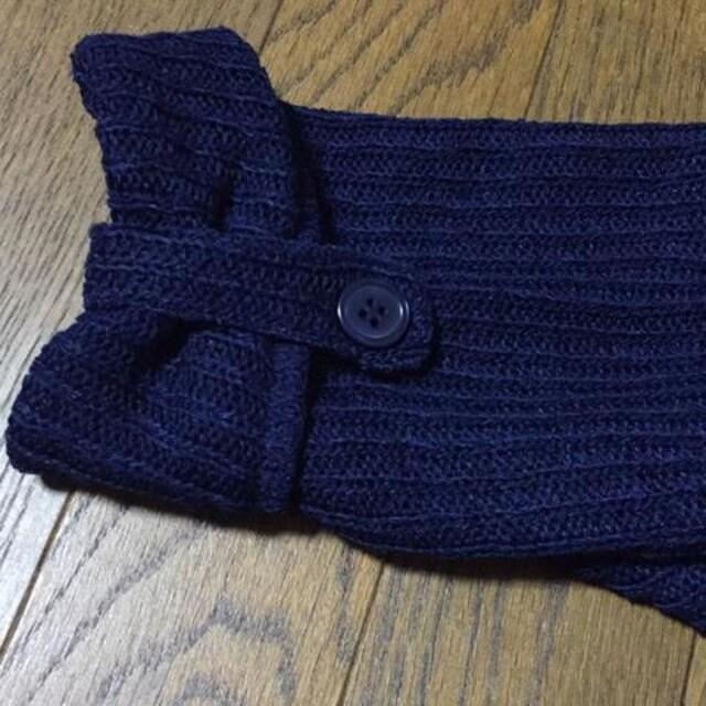 ネイビー ゆるりサマーニット 透け編み ラグラン 捲れる袖 M < 女性ファッションの