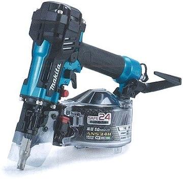 ☆マキタ 50mm高圧釘打機 AN534HM 青