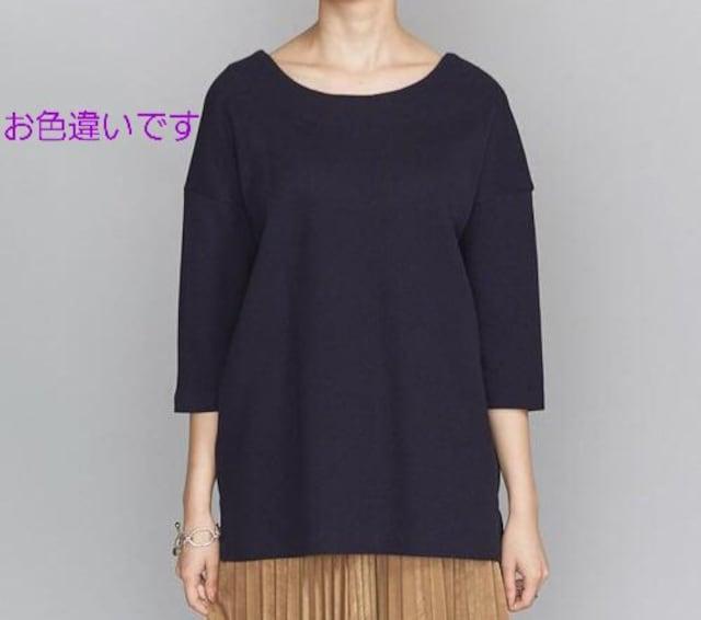 ビューティー&ユース★プルオーバー☆定形外510円〜