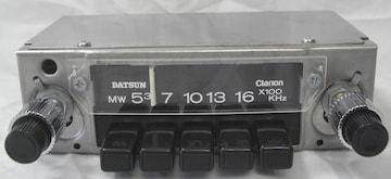 CLARION::AM.メカニカルカーラジオDATSAN未使用品!!0701